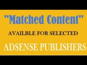 Google Adsense Matched Content Feature Announced