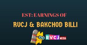 RVCJ Earnings