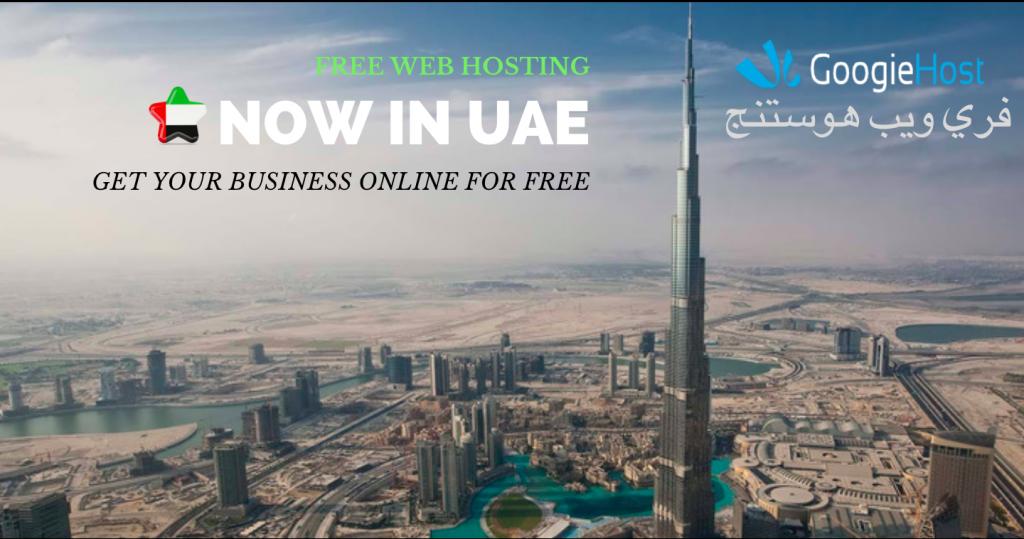 Best Free Web Hosting in United Arab Emirates (UAE)
